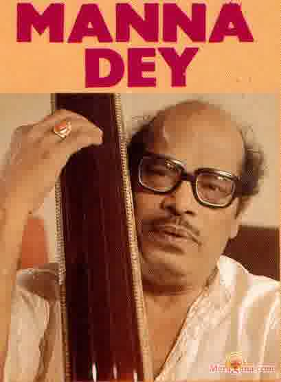 Poster of Manna Dey - (Bengali Modern Songs)